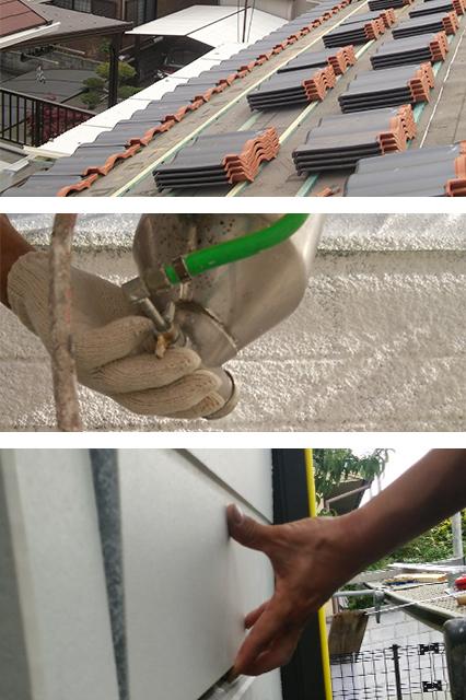 塗装・外装・屋根工事 事例